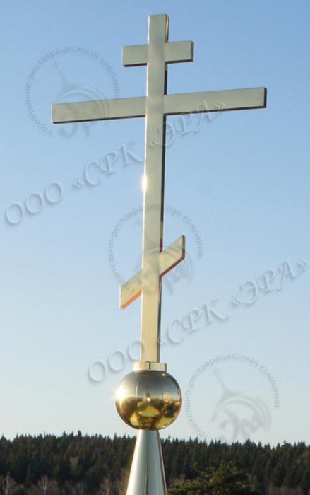 Крест восьмиконечный православный «канонический»