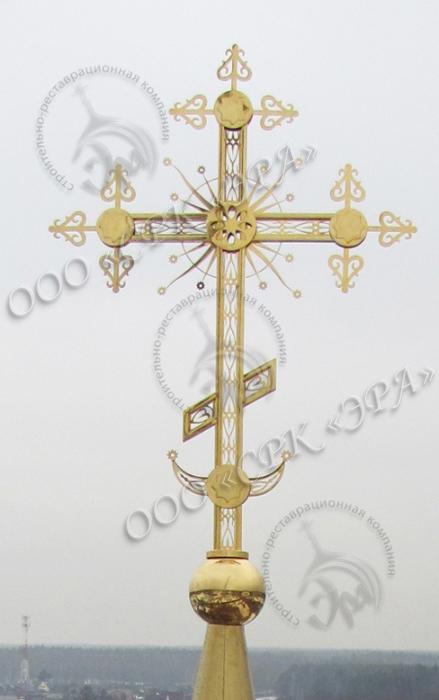 Крест Трилистниковый