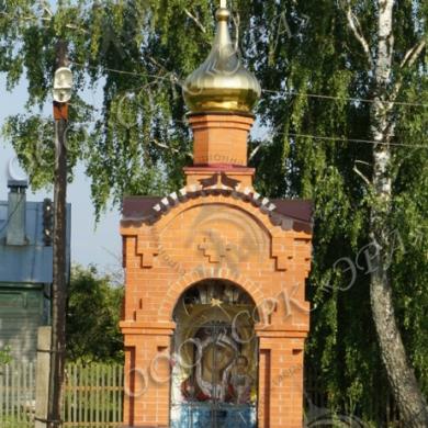 Часовня в честь иконы Казанской Божией Матери