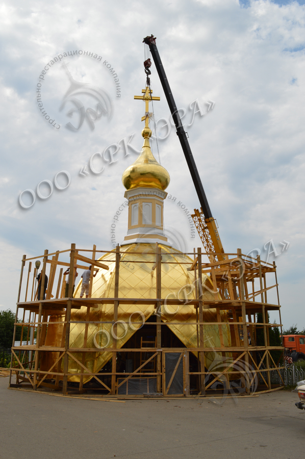 Реставрация церквей храмов