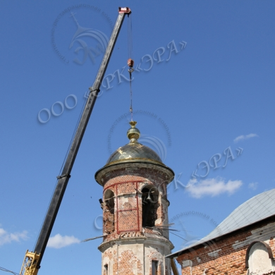 Изготовление и монтаж купола с крестом на шпиле для Борисоглебского Храма
