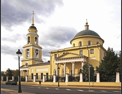 Накануне наступления 2019 года была завершена реставрация храма «Большое Вознесение» у Никитских ворот